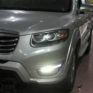 Ходовые огни. Hyundai Santa Fe. Под заказ