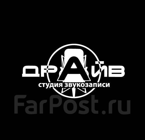 Порталы / Бэклайн / Звукореж !