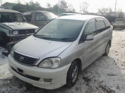 Toyota Nadia. SMX10, 3SFE