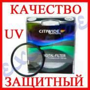 Фильтр защитный UV 40.5/58/62/72/82 mm prof. series