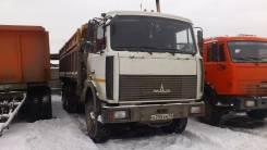 МАЗ 5516А8-338. МАЗ 5516 2012гв самосвал с прицепом, 1 486 куб. см., 20 000 кг.