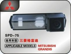 Bluesonic ALPHA Mitsubishi