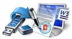 Срочное получение ЭЦП Электронно-цифровой подписи для сдачи отчетности