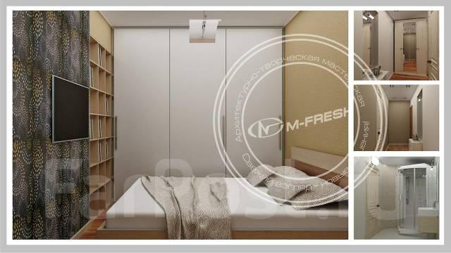 M-fresh Handy (Еще бы! Важная составляющая - красота! ). 100-200 кв. м., 2 этажа, 5 комнат, комбинированный