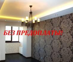 Качественный ремонт квартир по доступным ценам!