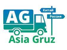 Сверх-срочная доставка грузов из Китая в РФ, из РФ в Китай