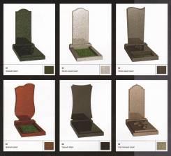Памятники, оградки, укладка брусчатки.