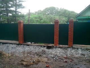 Строительство и ремонт жилых и не жилых помещений