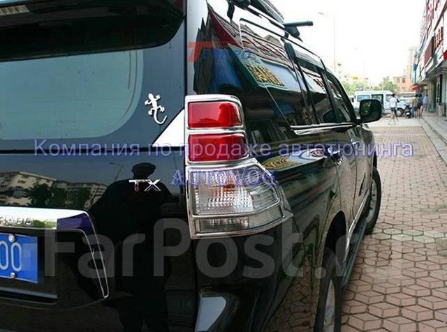 Решетка под дворники. Toyota Land Cruiser Prado