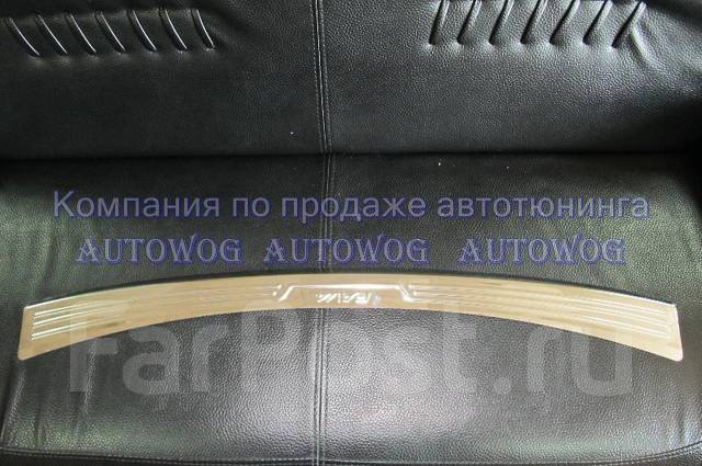 Накладка на бампер. Toyota RAV4