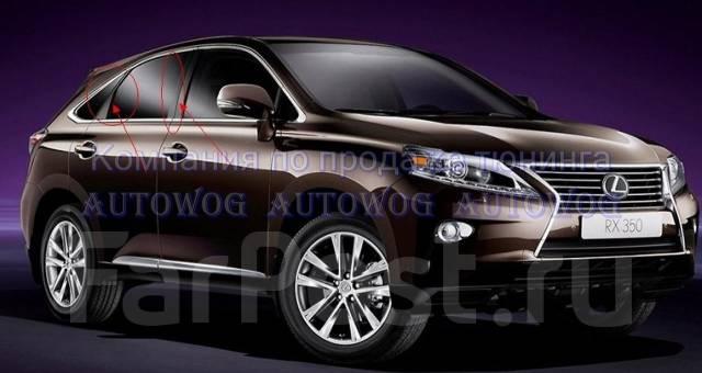 Молдинг стекла. Lexus RX450h Lexus RX350 Lexus RX270