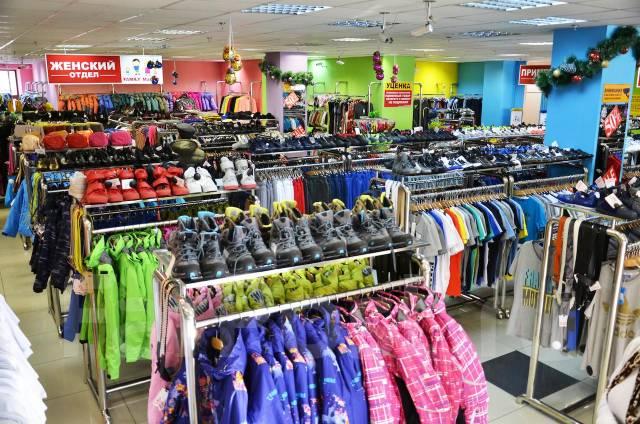 """Скидки 50% в супермаркете одежды """"Family Market""""!. Акция длится до 15 марта"""