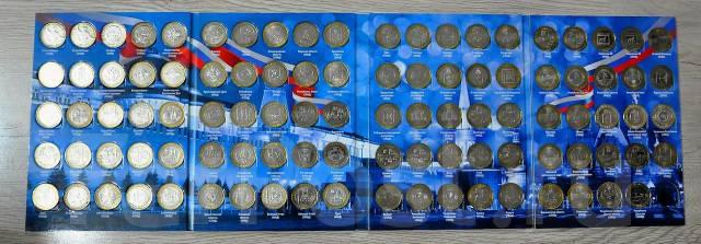 Альбом для биметаллических монет 10 рублей полочки для монет