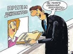 Оформление налоговой декларации для получения налогового вычета