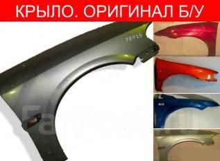 Крыло (доставка Россия, Крым, Белоруссия, Армения, Казахстан)