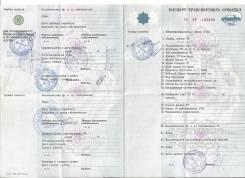 Урал, 2000. Птс на урал