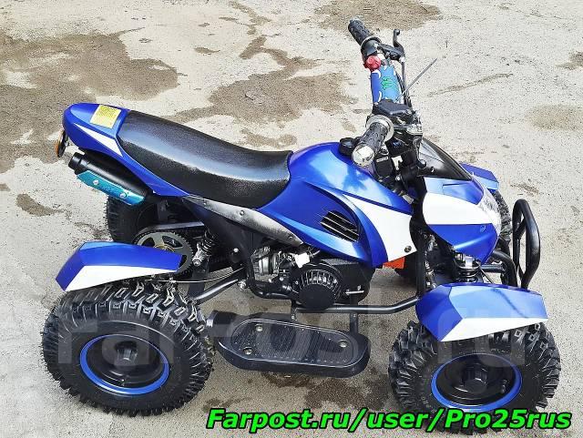 Yamaha Junior Pro 2. исправен, есть птс, без пробега