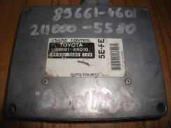 Коробка для блока efi. Toyota Raum, EXZ15, EXZ10 Двигатель 5EFE
