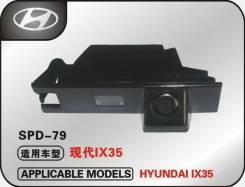 Hyundai. Под заказ
