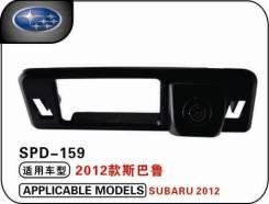 Bluesonic ALPHA Subaru