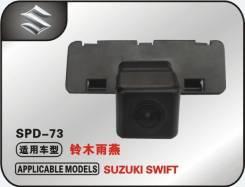 Intro VDR-TY-02 SUZUKI