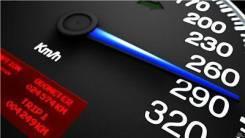 Изменение показаний спидометра (корректировка пробега ) автомобиля