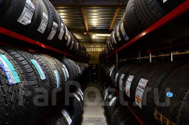 Низкие цены на все шины !