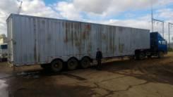 Foton. Полуприцеп-фургон SP9290 XXY , 2007г выпуска, 30 000 кг.