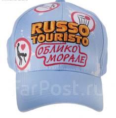 """Кепка-бейсболка мужская """"Russo touristo"""" лот №2"""