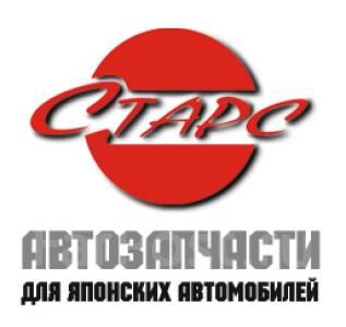 Запчасти подвески, двигателя, трансмиссии и тормозной системы