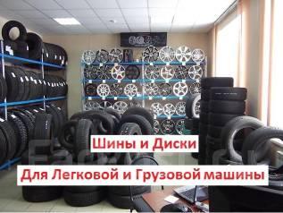 Шины / Диски для Грузовой и Легковой машины / Новые и Контрактные . .