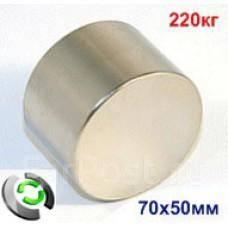 Неодимовый магнит Диск Д-70х50 Супер Монстр 220 КГ На отрыв