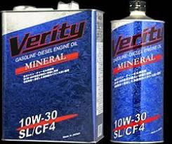Verity. Вязкость 10W30, минеральное