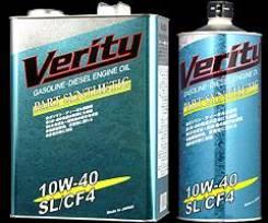 Verity. Вязкость 10W40, полусинтетическое