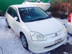 Honda Civic. EU1