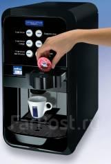 Кофемашина Lavazza BLUE LB-2500 бесплатно!. Акция длится до, 5 декабря