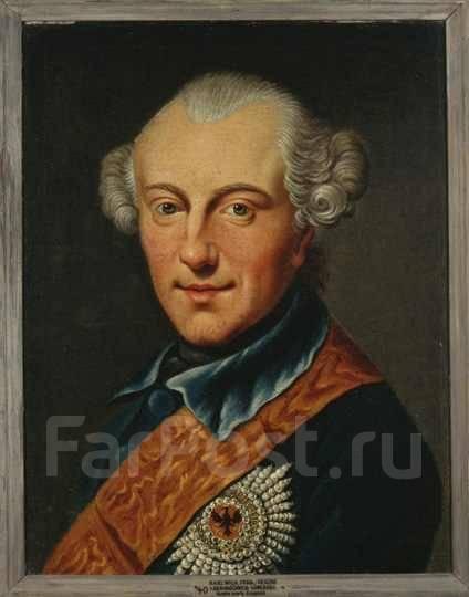 Картинки по запросу герцог карл брауншвейгский