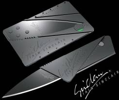 Складной нож в виде кредитки Cardsharp. Наличие Чита