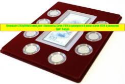 Планшет 222х284х10 мм Сочи - 2014 для монет и купюры в капсулах
