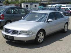 Б/У запчасти для Audi A8 2003 года