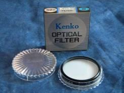 Ультрафиолетовый фильтр Kenko 52мм. диаметр 52 мм