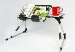 Столы для ноутбуков.