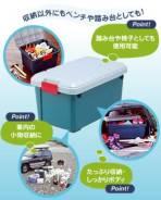 Экспедиционный ящик Iris RV BOX 800
