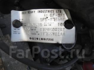 Двигатель в сборе. Subaru Forester, SF5 Двигатель EJ205. Под заказ