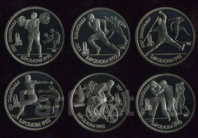 10 польских грошей1963 года цена