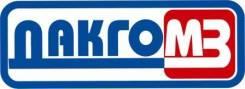 """Менеджер по закупкам. АО """"ДАКГОМЗ"""". Хабаровский край, гор. Комсомольск-на-Амуре,ул. Радищева, 2"""