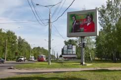 Размещение рекламы на видеоэкранах в Чебоксарах