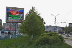 Уличный видеомонитор Соборная площадь. Новочебоксарск
