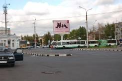 Уличный монитор на Вокзальной площади. Великий Новгород