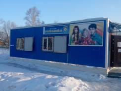 Магазин под любые виды товаров. Пограничная 2, р-н двадцатая школа, 48,0кв.м.